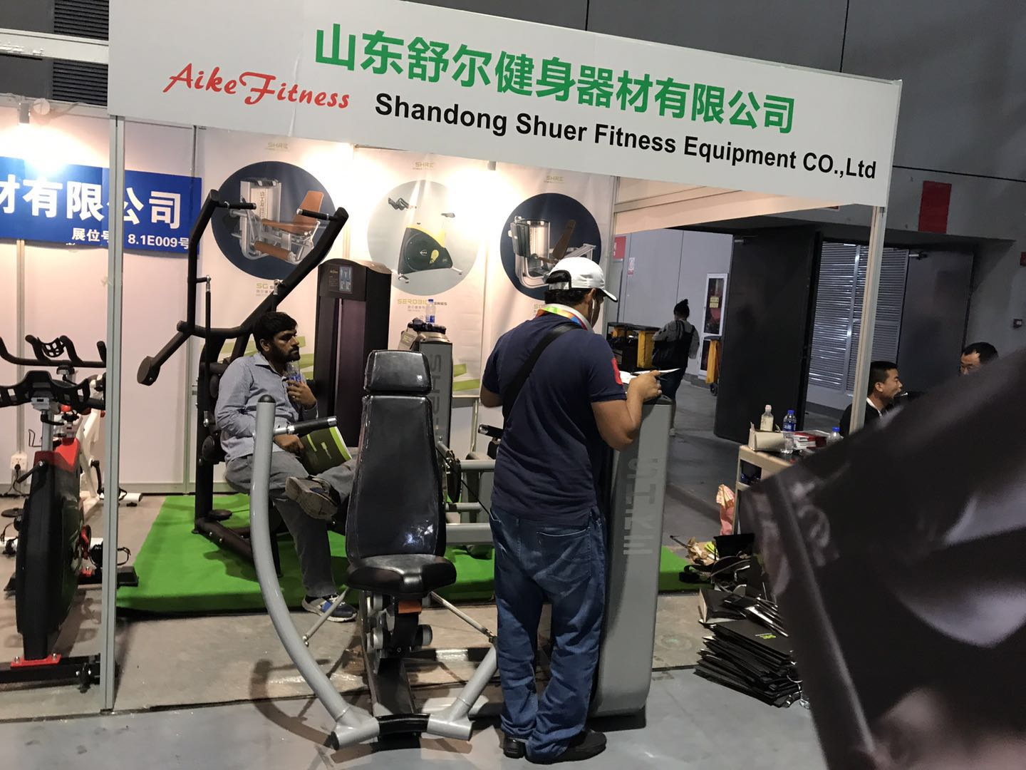 aikefitness in sports show 2017