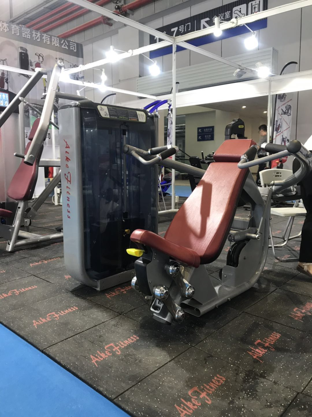 aikefitness in China sports show 2019
